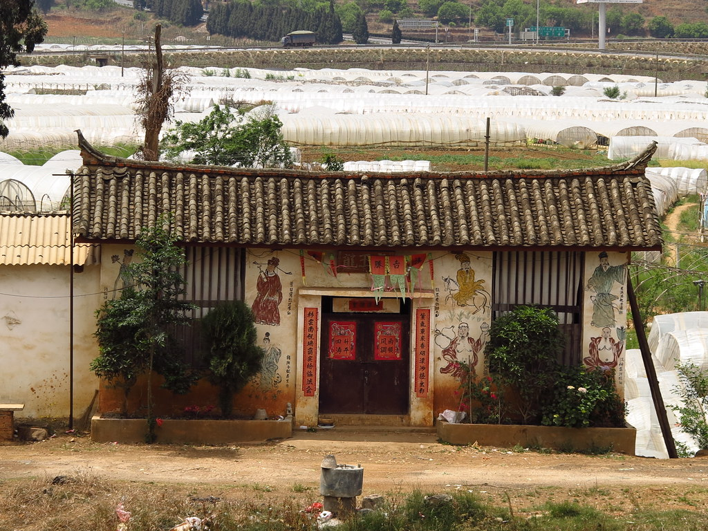 A tour through china with no guide for Small traditional house