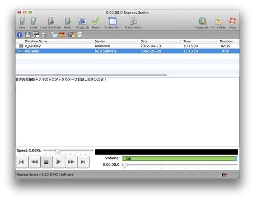 スクリーンショット 2012-04-16 13.07.29