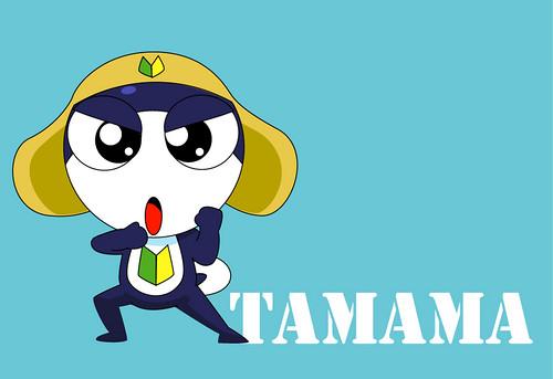 tamama