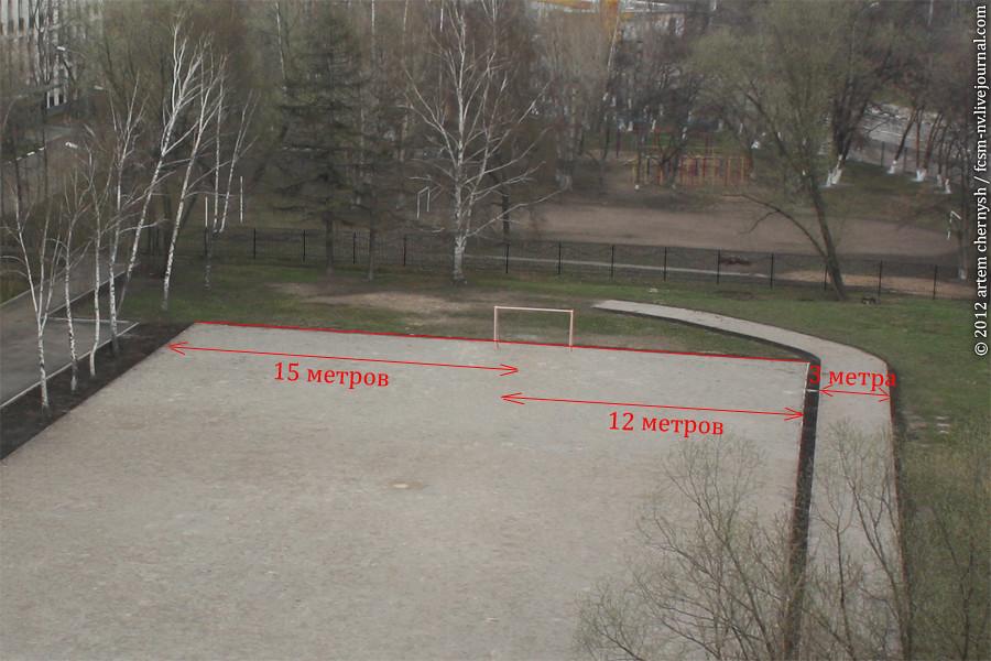 Футбольное поле в Новогиреево