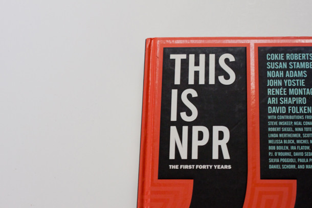 this is npr 4