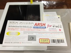 Micro Solution Pro Guard ARSH for iPad