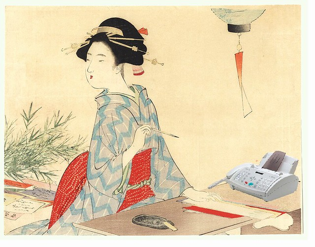 Faxing Wishes for the Star Festival, after Toshikata