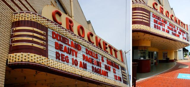CrockettTheaterLawrenceburgTN2012