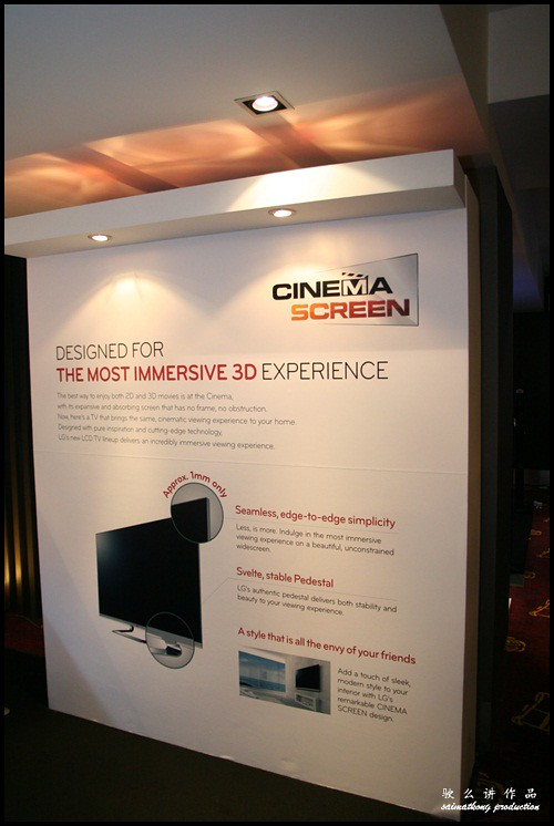 LG CINEMA 3D Smart TV Party : Cinema Screen Design