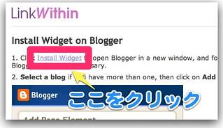 LinkWithin - Install Widget on Blogger