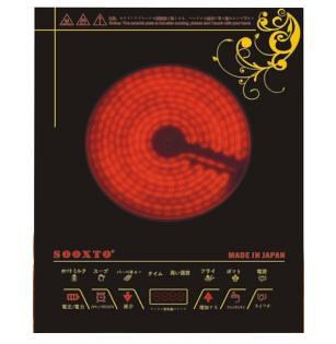 bep-hong-ngoai-2141