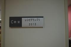 R0021102
