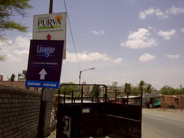To Kumar Purva - 2 BHK Flats near Kumar Picaso - Baburao Shankarrao Tupe Road (D P Road) Hadapsar  - Visit Livogue - 1 BHK, 1.5 BHK & 2 BHK Flats at Malwadi Hadapsar, Pune 411028