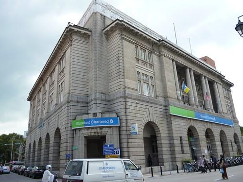 standard chartered building