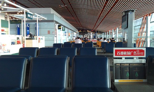 北京国際空港