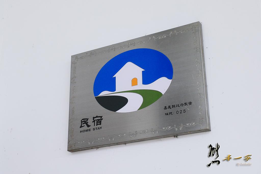 龍雲休閒農場環境|阿里山賞櫻住宿選擇