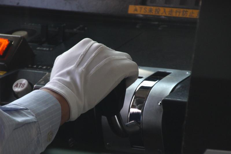 train driver from nara to kyoto