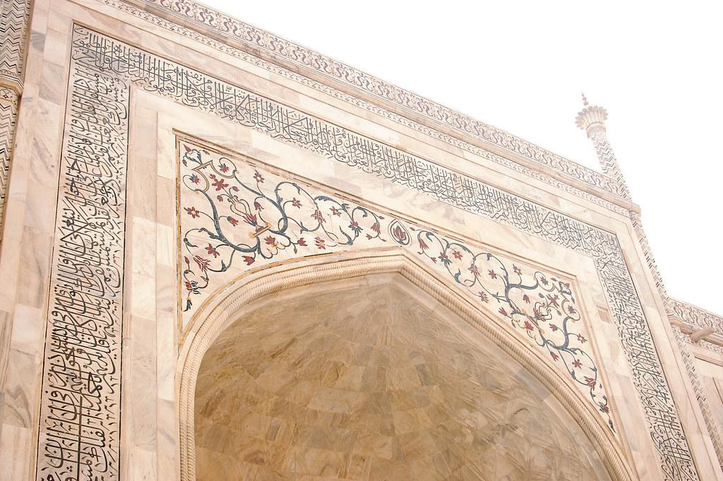 Taj Mahal-1-5