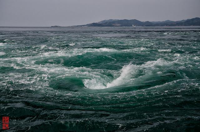 「渦」 鳴門 - 徳島