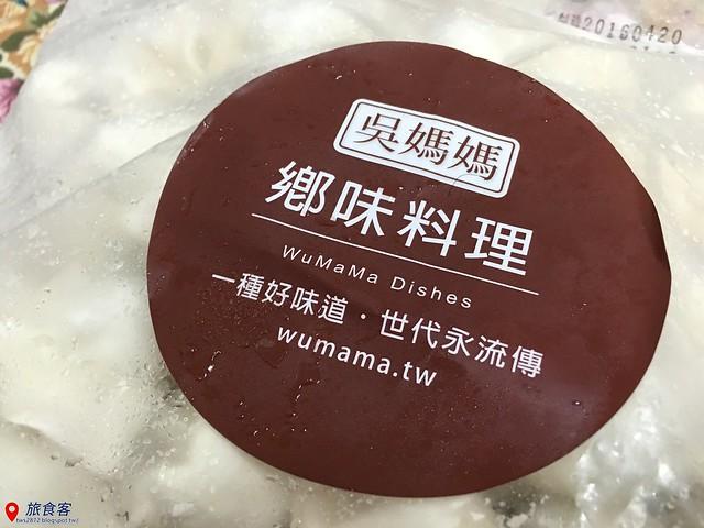 吳媽媽鄉味料理_003