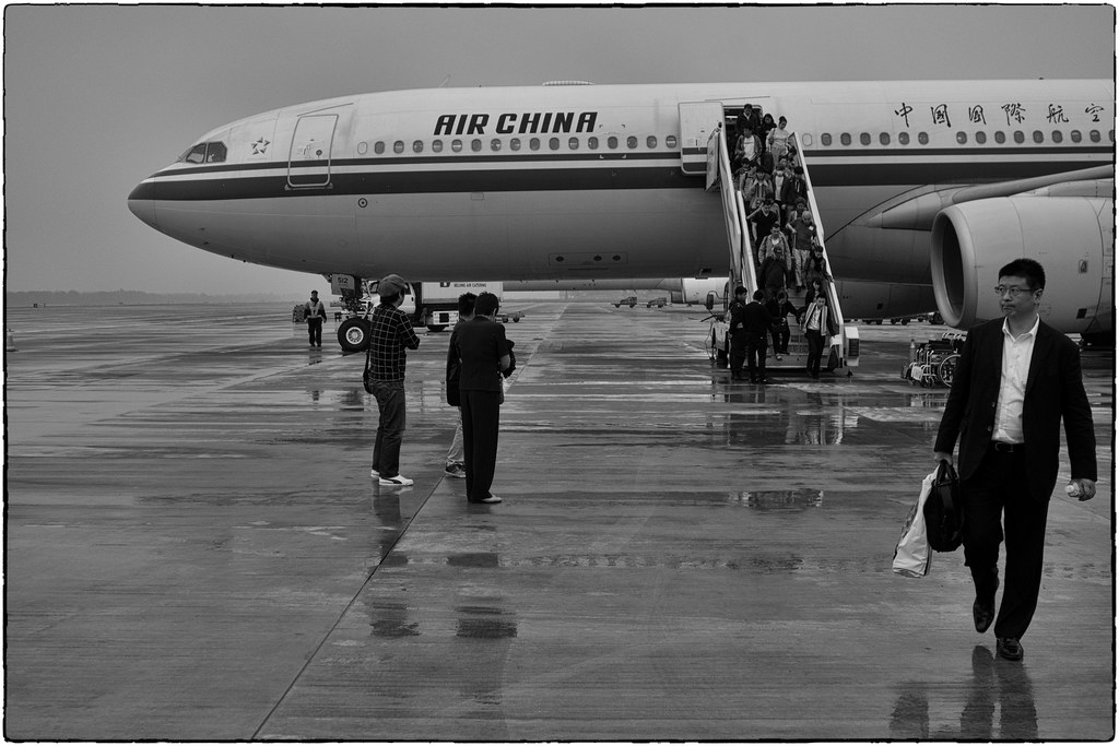 Welcome To Beijing, May 14, 2016