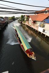 Khlong Bang Luang