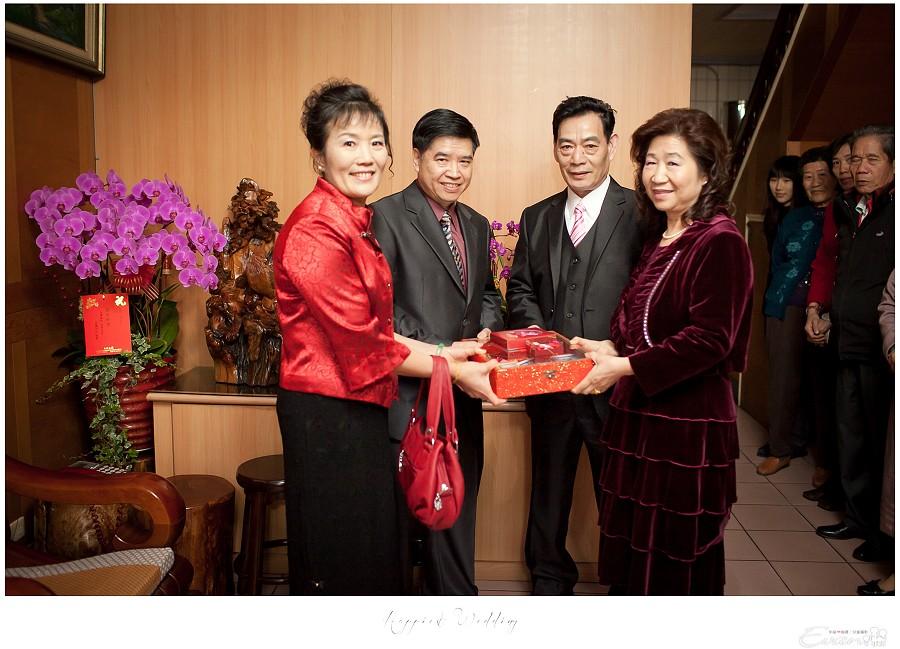 小朱爸 婚禮攝影 金龍&宛倫 00071