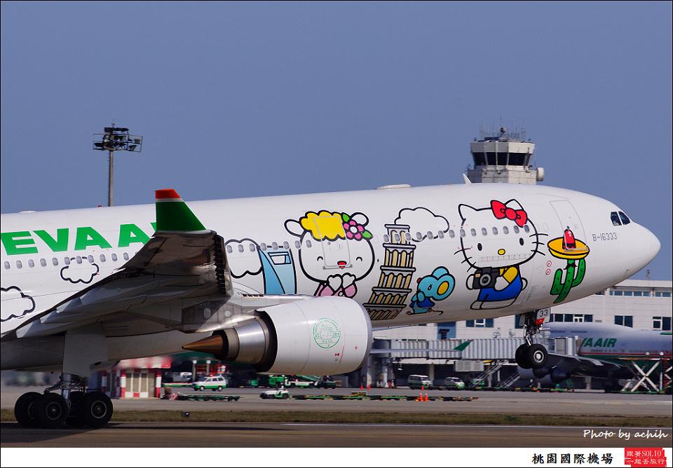 長榮航空B-16333客機003
