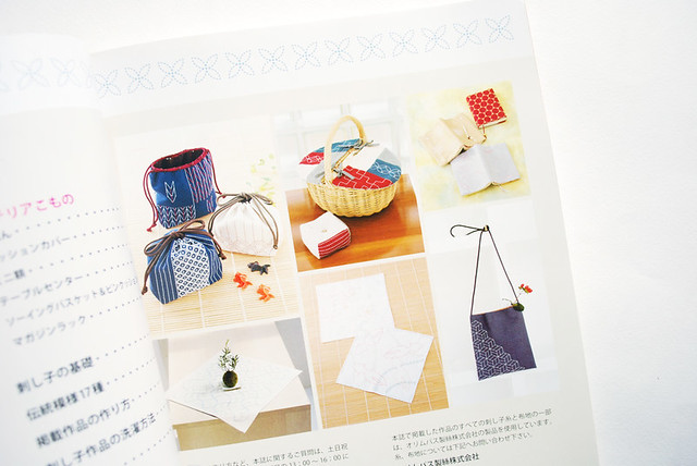 Sashiko Cute Accessories