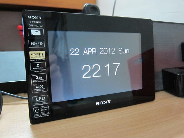 Sony S-Frame DPF-HD700 - Landscape