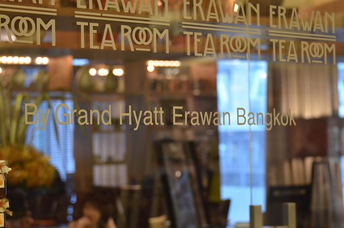 Erwan Afternoon Tea