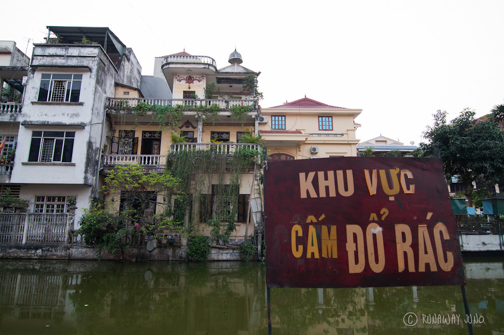 Lake Hanoi Vietnam