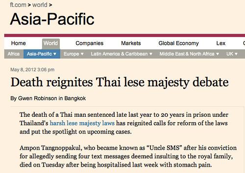 อากง Financial Times