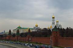 Vue sur le Kremlin depuis le Pont Bolshoy Moskvoretsky