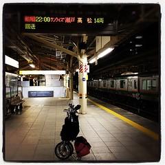 まだ電車いない。しょぼーん。