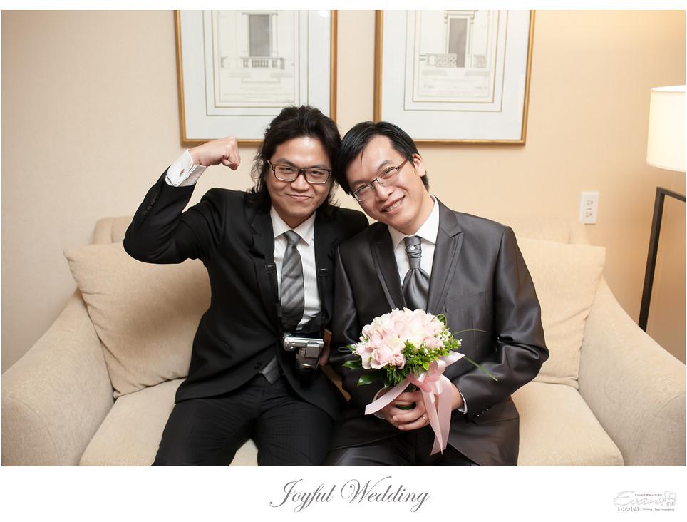 雅琪&孟傑  婚禮紀錄_0041