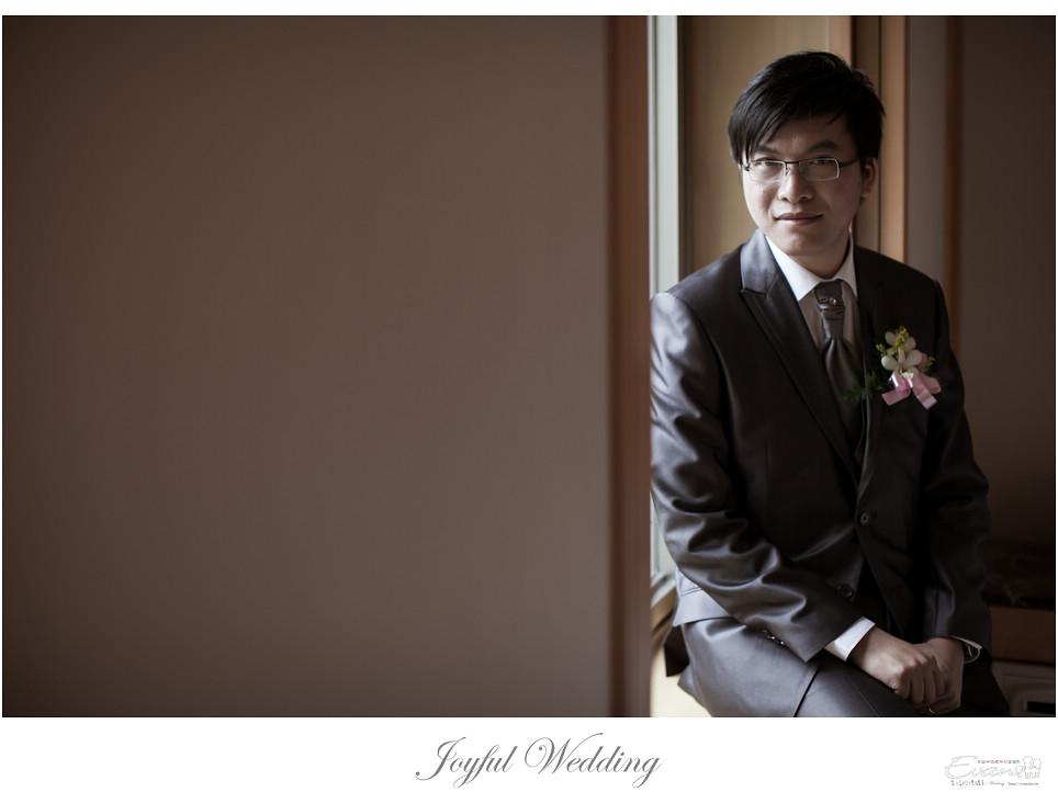 雅琪&孟傑  婚禮紀錄_0115