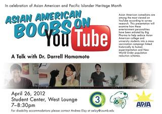 AAPI Hamamoto Event