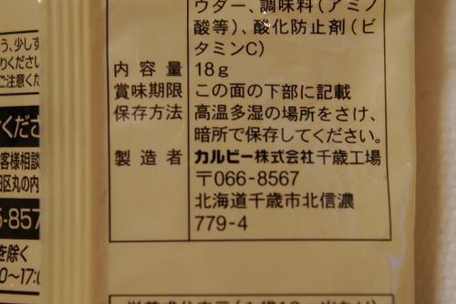 DSC05989