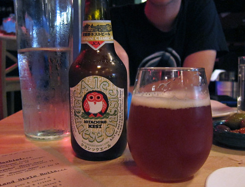 Hitachino Nest Ale