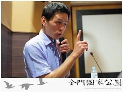 101-民宿賣店經營輔導-0522-10.jpg