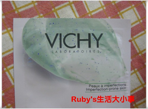 薇姿VICHY縮小毛孔.3