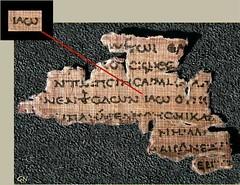 Qumran Septuagint Leviticus 3.12 YAHUW fragment