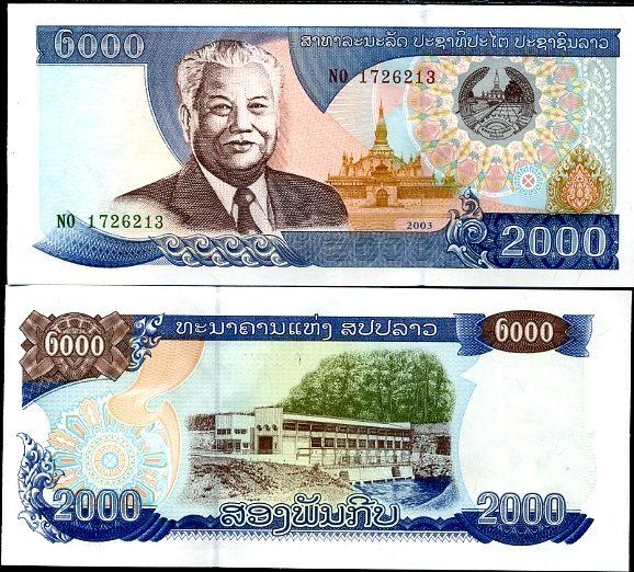 2000 Kip Laos 2003, Pick 33b