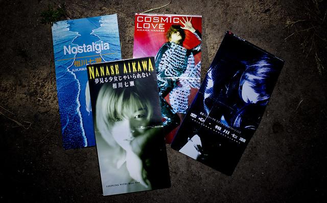 Photo:相川七瀬 - 夢見る少女じゃいられない, 恋心 , Nostalgia, COSMIC LOVE (J-POP 365 - 5.29.2012 - DAY 252) By kndynt2099