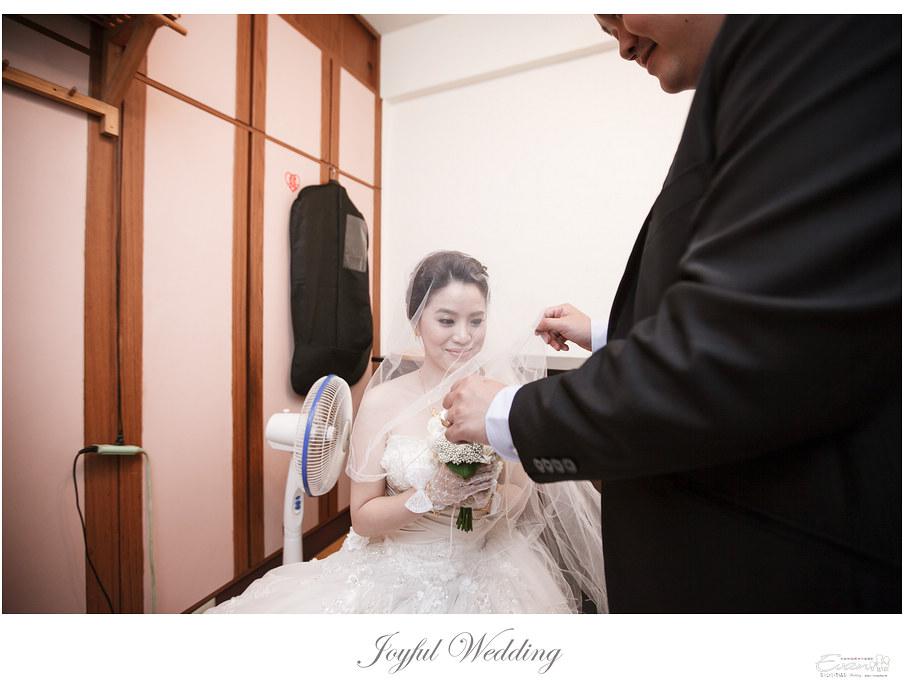 婚攝 小朱爸 徐州二號_0100