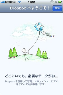 use_2