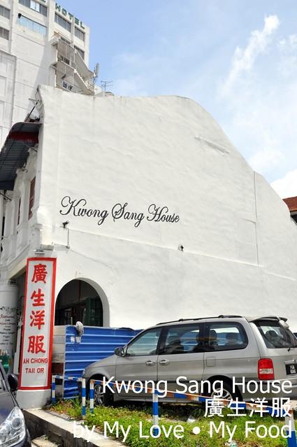 2012_06_01 Kwong Sang Tailor 047a