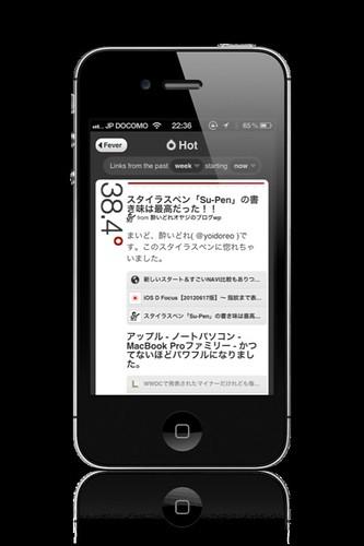 Screen_Shot0