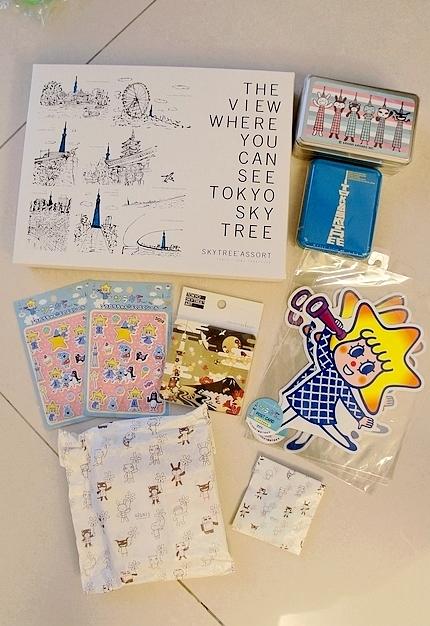 東京必買戰利品05