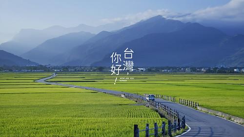 台東縣池上鄉伯朗大道周邊景點吃喝玩樂懶人包 (1)
