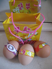 2012-1-korea-201-gyeongju-easter eggsh
