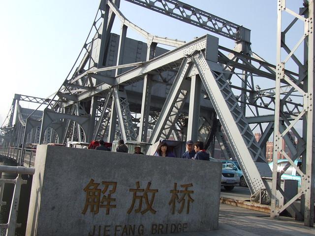 Tianjin (CN) - Jiefang Bridge  解放橋