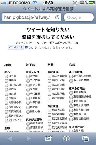 iPhone01-IMG_0771